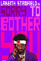 [Sorry to Bother You]